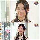 박지후,벌새,배우,방송