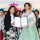 한복,미스한복선발대회,개최,윤기연,부문