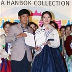 한복,본상,미스한복선발대회,개최,포토제닉