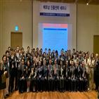 베트남,진출전략,진출,한국강소기업협회,매칭,대표,소개
