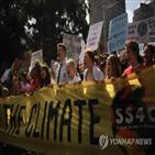 기후,시위,호주,파업,변화,세계,온실가스,미국,정상회의,기후행동