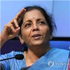 인도,정부,발표,법인세