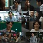 소대표,혜정,박형수,체질,멜로,배우