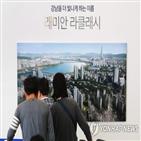 서울,부산,클래시,래미안,강남구,대구,분양,삼성동
