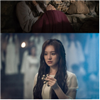 아스달,김지원,탄야,캐릭터,연대기,눈빛