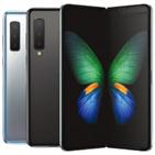 삼성전자,듀얼스크린,출시,아이폰11,갤럭시노트10,국내,스마트폰,LG,갤럭시,시리즈