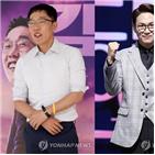 MBC,라디오,진행자,방송,장성규