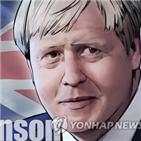 총리,존슨,미국,영국,브렉시트