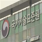 중국,대한,화장품,한국,한중,국가기술표준원,열폭주