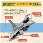 대만,전투기,군사,구매,국방부