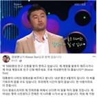 떡볶이,대표,문재인,김상현,걱정
