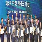 대표,테크,데이터산업,데이터,로보어드바이저,한국,전략,금융,분석