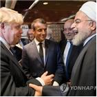 이란,대통령,미국,마크롱,협상,로하니,총회,유엔,제안