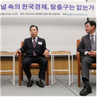 교수,성태윤,원장,김광두,지적,정책,장기침체,정부,우려,경기
