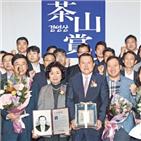 롯데,부회장,기업,글로벌,그룹,경영