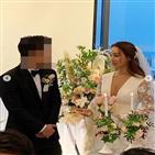 배윤정,결혼