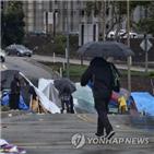 노숙자,방화,캠프,문제