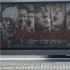 중국,영화,애국주의,기장