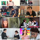임하룡,백일섭,나기수,부부,장무식,사진,광고,방송,미나