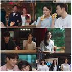 멜로,체질,시청자,진주,캐릭터,드라마,서른,한주