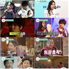 홍자,조혜련,자매,여동생,엄마,모습,여사,최복순,콘서트,방송