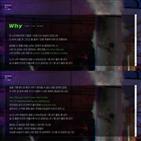 가사,앤오프,공개,신곡