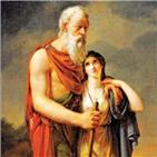 안티고,인간,자신,정의,아테네,국가,크레온,시민,개인