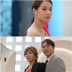 홍유라,김청아,구준,선우영애,죽음,모습,거짓말