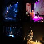 효린,무대,관객,공연,콘서트