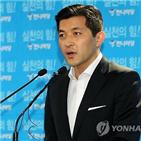 대마,홍정욱