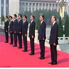 중국,신중국,시진핑,지도부,주석,건국,수교,홍콩,공산당,행사