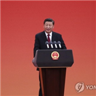 중국,신중국,건국,지도부,시진핑,수교,홍콩,행사,주석,기념일
