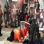 시위,경찰,시위대,홍콩,지역,이날,행진,중국,국기,애도