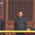 주석,시진핑,장쩌민,후진타오,열병식