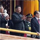 주석,시진핑,장쩌민,후진타오,열병식,이날