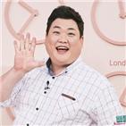 여행,배틀트립,김준현,대한,윤보미,김숙,녹화