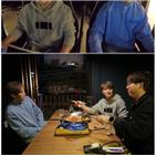최민환,송승현,연락