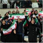 여성,입장,이란,허용,경기,축구경기장,경기장