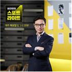 홍콩,스포트라이트,이규연