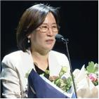 기생충,감독,시상식,배우,부일영화상,대표