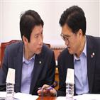 집회,한국당,광화문,의원,조국,서초동