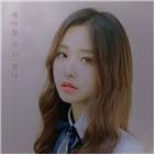 박혜원,앤씨아,무대