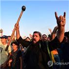 이라크,정부,시위,요구,이날,사망자,부패,반정부
