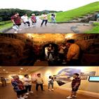 무령왕릉,발굴,선녀,탐사,일제강점기