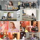 박나래,한혜진,송가인,방송,혼자,줄넘기,이날,도전,시청률