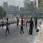 이라크,시위,정부,요구,바그다드,이날,부패
