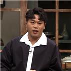 이세진,이만갑,북한