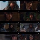 양세종,나라,감정,연기,배우,서휘