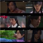 남선호,우도환,남전,서휘,나라