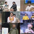 코너,양세찬,장도연,웃음,육아,산적,방송,재미